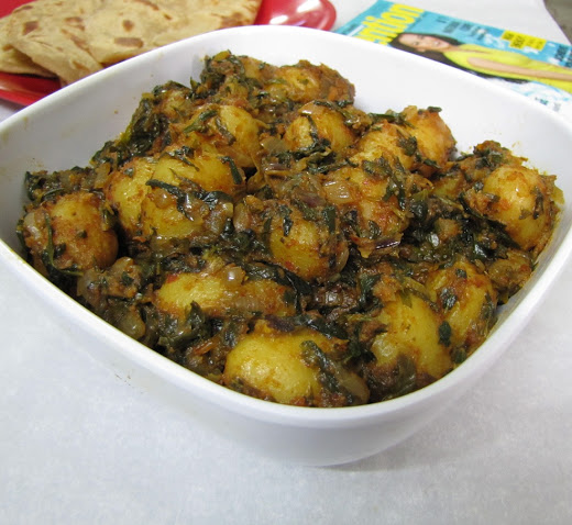 Alu Methi recipe